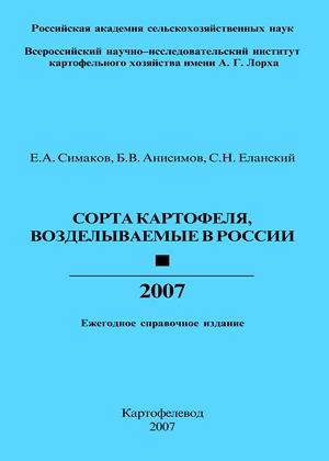 http://i47.fastpic.ru/big/2012/1117/7c/f93f5274979acc02a18878b353868d7c.jpg