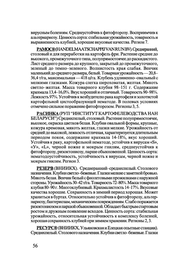 http://i47.fastpic.ru/big/2012/1117/8a/b89f06a934dd0f143fa0d45e586fc48a.jpg