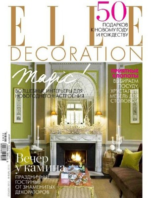Elle Decoration �12 (������� 2012 - ������ 2013)