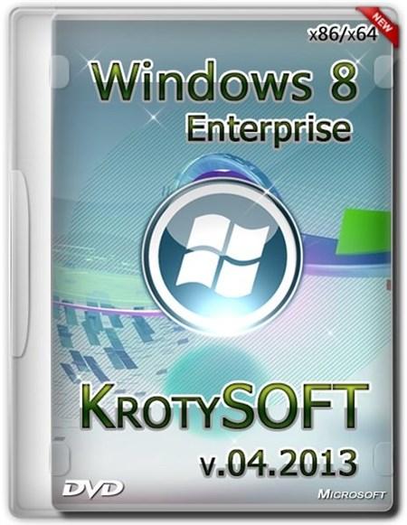 Windows 8 KrotySOFT v.04.13 (x64/x86)