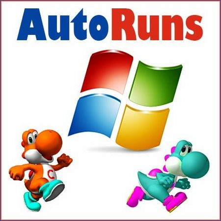 AutoRuns 12.00 Portable
