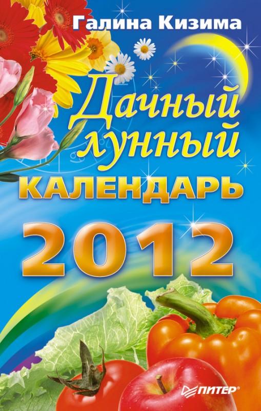 http://i47.fastpic.ru/big/2013/0613/0e/dcf5032d05ae0b910a57300d3f33000e.jpg