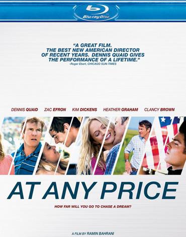 Любой ценой / At Any Price (2012) HDRip