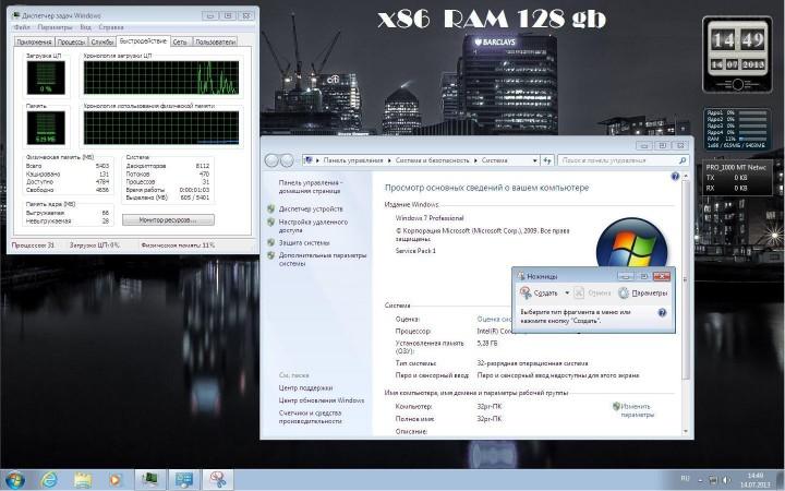 Microsoft Windows 7 SP1 Professional x86-x64 RU SM VII-XIII
