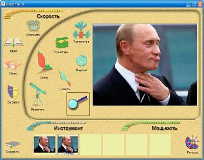 STOIK Deformer v4.0.0.3473 Rus cоздания анимированных аватаров