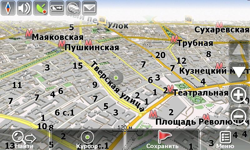 Скачать Навител Навигатор v7.5.0.2131 RePack Информация о