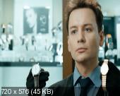 Мужчина с гарантией (2012) BD Remux+BDRip 1080p+BDRip 720p+HDRip(1400Mb+700Mb)+DVD5+DVDRip(1400Mb+700Mb)