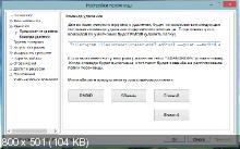 http://i47.fastpic.ru/thumb/2012/1108/cf/5ea1c3f4764797cd08d39abfd75399cf.jpeg
