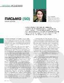 """Подшивка журнала """"Foto & Video"""". 11 номеров (январь-ноябрь/2012) PDF"""