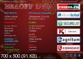 http://i47.fastpic.ru/thumb/2012/1109/23/3529d943cca782e0a4ab1bbe7bf16a23.jpeg