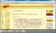 Диск 1С:ИТС Бюджет ПРОФ (Ноябрь 2012)