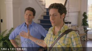 Пациент всегда прав [4 сезон] / Royal Pains (2012) WEB-DL 720p + WEBDLRip