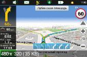Навител навигатор / Navitel navigation [Карты России Q1 2012,Голосовые пакеты] (2012) КПК | Android