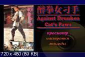 http://i47.fastpic.ru/thumb/2012/1113/74/0eebe3bb14dbbae0a1d11660862b5e74.jpeg