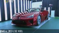 National Geographic: Мегазаводы. Лексус LFA / Megafactories. Lexus LFA (2012) SATRip