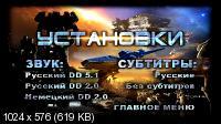 �������� ������� ��������� / Nydenion - Krieg der Kolonien (2010) DVD5