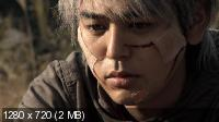 Контрабандист / Sumagura: Omae no mirai o hakobe (2011) BDRip 720p + HDRip 2100/1400/700 Mb