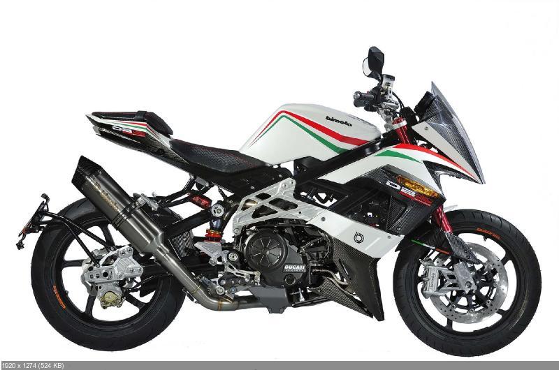 Bimota → мотоцикл bimota db9 brivido italia 2013