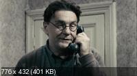Жизнь и судьба (2012) DVDRip (x264)