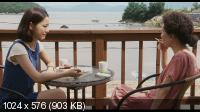 В другой стране / Da-reun na-ra-e-suh (2012) DVD9 + DVD5 + DVDRip 1400/700 Mb