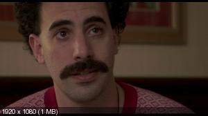 Борат: Культурные Исследования Америки в Пользу Славного Государства Казахстан / Borat: Cultural Learnings of America for Make Benefit Glorious Nation of Kazakhstan (2006) BD Remux