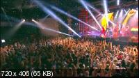 ���� ����� - ��������� ������� 15 ��� [ARENA MOSCOW] (2012) DVDRip