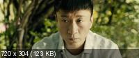 Смертельный заложник / Lethal Hostage (2012) HDTVRip