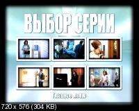 Склифосовский (2012) 4xDVD9 + 4xDVD5 + DVDRip