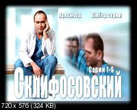 ������������� (2012) 4xDVD9 + 4xDVD5 + DVDRip