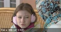 """Всегда говори """"Всегда"""" - 9 (2012) SATRip"""
