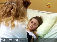 Верное средство (2012-2013) IPTVRip