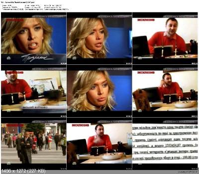 http://i47.fastpic.ru/thumb/2012/1119/eb/d09f1e20ad7d81b208191a71397336eb.jpeg
