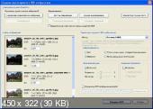 EasyHDR PRO 2.30.1 ML (Rus)