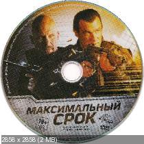 http://i47.fastpic.ru/thumb/2012/1121/1f/14aa4e4ab5ed83f7f4e6198eceee881f.jpeg