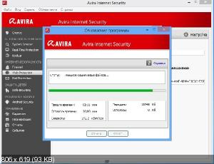 Avira Internet Security 2013 13.0.0.521