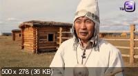 Колдуны мира: Ойуны Севера и Южной Сибири (2012) SATRip