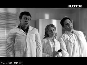 Большая разница по-украински [1-5 Сезон] / Велика різниця (2009-2013) SATRip