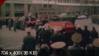 Л.И. Брежнев. Смерть эпохи (2012) SATRip