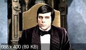 Бюро убийств / The Assassination Bureau (1969) DVDRip