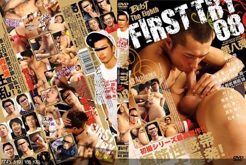 http://i47.fastpic.ru/thumb/2013/0331/6c/7cf835eef4d33cedc7ec934005be6e6c.jpeg