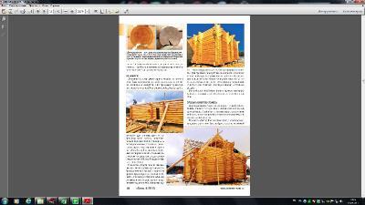 Дом №4 / коллектив (апрель 2013) PDF
