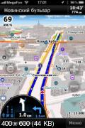 City Guide 7.7.301 + Карты - Android 2.1+