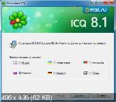 ICQ 8.0 Build 6014 Final