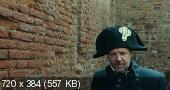 Отверженные / Les Misérables (2012) DVDRip