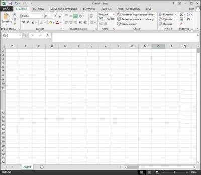 Microsoft Office 2013 Professional Plus + Visio Pro + Project Pro + SharePoint Designer 15.0.4481.1001