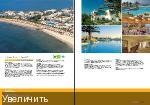 Греция. Лето 2013. Курорты и отели