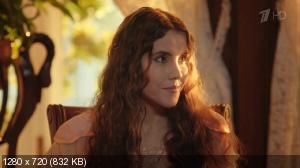 Любовь за любовь (2013) HDTV 1080i + HDTV 720p + HDTVRip