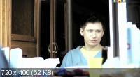 ХБ (2013) SATRip
