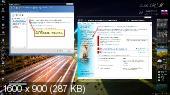 Windows 7 Ultimate x86/x64 by Matros 11 (RUS/2013)