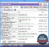 SamDrivers 13.4.3 DVD (2013/DVD/21.04.2013)